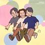FUTURE KISS~LIVE RECORDING AT 宝陽幼稚園