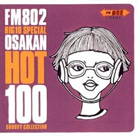FM802 BIG10 SPECIAL OSAKAN HOT 100 GROOVY COLLECTION