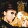 Sexy Love(DVD付)