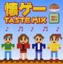 J-POP 80-90's 懐ゲーTaste Mix