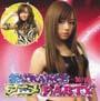 姫トラ~GAP~(DVD付)