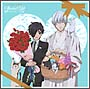 レンタルマギカ Special Gift 愛のアルバム~for ♀
