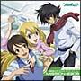CDドラマ・スペシャル 機動戦士ガンダム00・アナザーストーリー 『MISSION-2306』