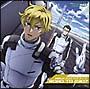 機動戦士ガンダム00 CDドラマ・スペシャル 機動戦士ガンダム00 アナザーストーリー 『Road to 2307』