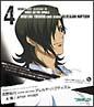 機動戦士ガンダム00 Voice Actor Singleシリーズ/太陽