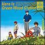 ここはグリーン・ウッド放送局 CDシネマ4「緑林寮祭へようこそ」