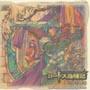 ロードス島戦記 英雄騎士伝 オリジナルサウンドトラック 2
