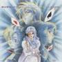 バブルガムクライシス Tokyo 2040 オリジナル・サウンドトラック 1