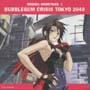 バブルガムクライシス Tokyo 2040 オリジナル・サウンドトラック 2