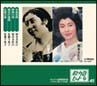 歌カラ・ヒット4 vol.41