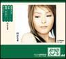 歌カラ・ヒット4 vol.44