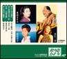 歌カラ・ヒット4 vol.47