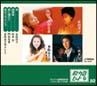 歌カラ・ヒット4 vol.50