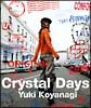 Crystal Days