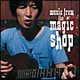 Music From The Magic Shop(通常盤)