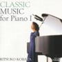 新ピアノ名曲全集 3 古典期名曲集 上