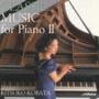 新ピアノ名曲全集 4 古典期名曲集 下
