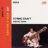 北インドのシタール 1~シタールの神技