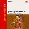 南インドのヴィーナ 2~ヴィーナの女王/南インドの至宝ラージェスワリ パドゥマナ