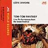 アフリカの太鼓 2~タムタム・ファンタジー~コートジボワール仮面祭りの一夜