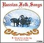 <COLEZO!>ロシア民謡