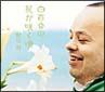 白百合の花が咲く頃