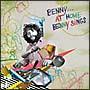 ベニー…アット・ホーム
