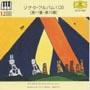 ピアノ・レッスン・シリーズ 12~ベートーヴェン:ピアノ・ソナタ