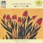 ピアノ・レッスン・シリーズ 13~ハイドン:ピアノ・ソナタ