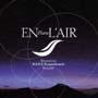 EN L'AIR~ヒーリング ピアノ シリーズ~NANAサウンドトラック ピアノ作品集