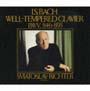 J.S.バッハ:平均律クラヴィーア曲集全巻 BWV846~893