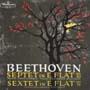 ベートーヴェン/七重奏曲