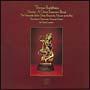 《チベット》チベットの仏教音楽4