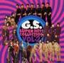 GSスーパー・ヒット・コレクション Vol.2
