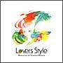 Lovers Style~Memories of Summer Breeze~