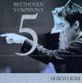 ベートーヴェン:交響曲第5番(通常盤)