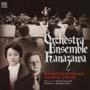 モーツァルト:クラリネット協奏曲 イ長調 K.622/ベートーヴェン:交響曲第2番 ニ長調 作品36
