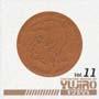 永遠の歌声/石原裕次郎のすべて Vol.11