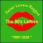 平成 Lovers Reggae
