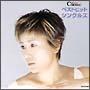 ピュアボイスシリーズ Vol.2 チェウニ ベストヒット・シングルズ