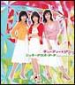ミッキー・マウス・マーチ(ファミリー・パラパラ・ヴァージョン)(DVD付)
