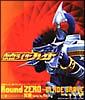 Round ZERO~BLADE BRAVE