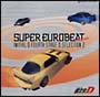 SUPER EUROBEAT presents 頭文字[イニシャル]D Fourth Stage D SELECTION 2
