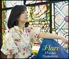 Flare(DVD付)