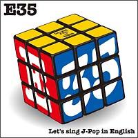 【3CD】E35 ~英語で歌おうJ-Pop~