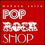 POP ROCK SHOP(DVD付)