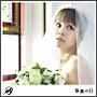 家族の日/アブラゼミ♀(大阪バージョン)-ピアノ・バージョン-(DVD付)