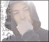 さよなら愛しい人よ…(Bジャケット)(DVD付)