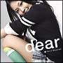 dear(DVD付)