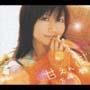 甘えんぼ(DVD付)